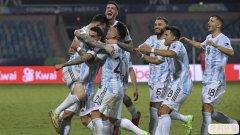 美洲杯决赛-阿根廷队vs巴西队:1-0 阿根廷队夺冠!